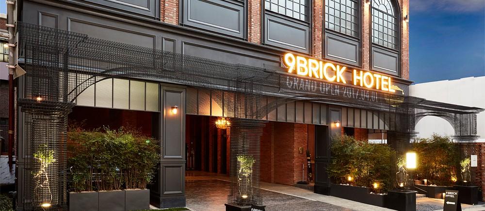 Nine Brick Hotel官網