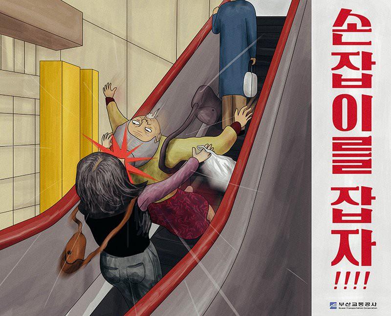 釜山交通公社 官網