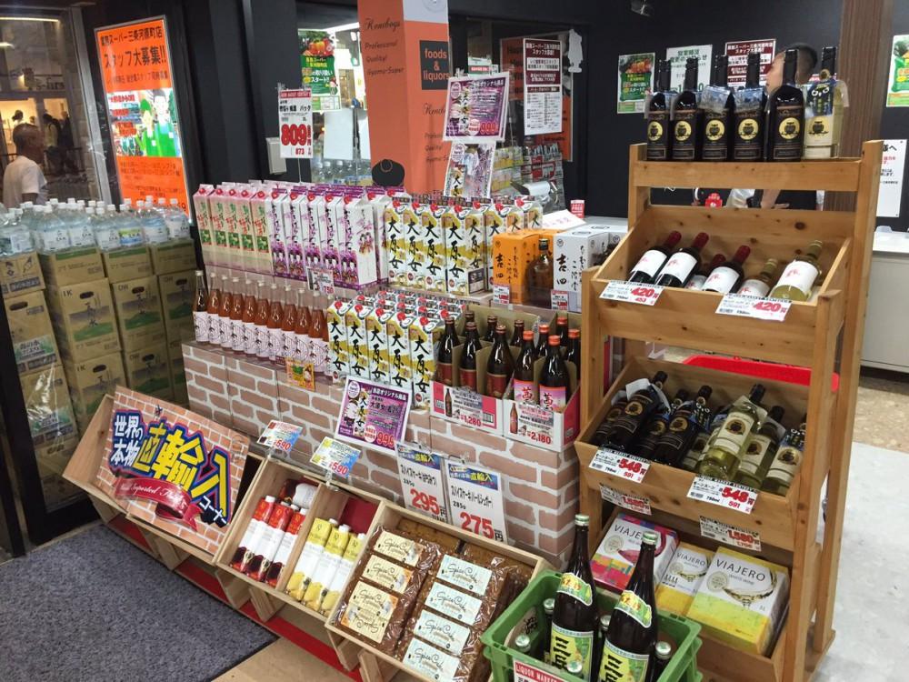 Photo from Twitter@酒のケント&業務スーパー三条河原町店