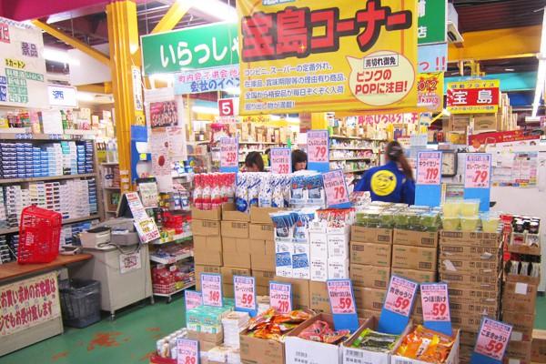 Photo from タカギ卸