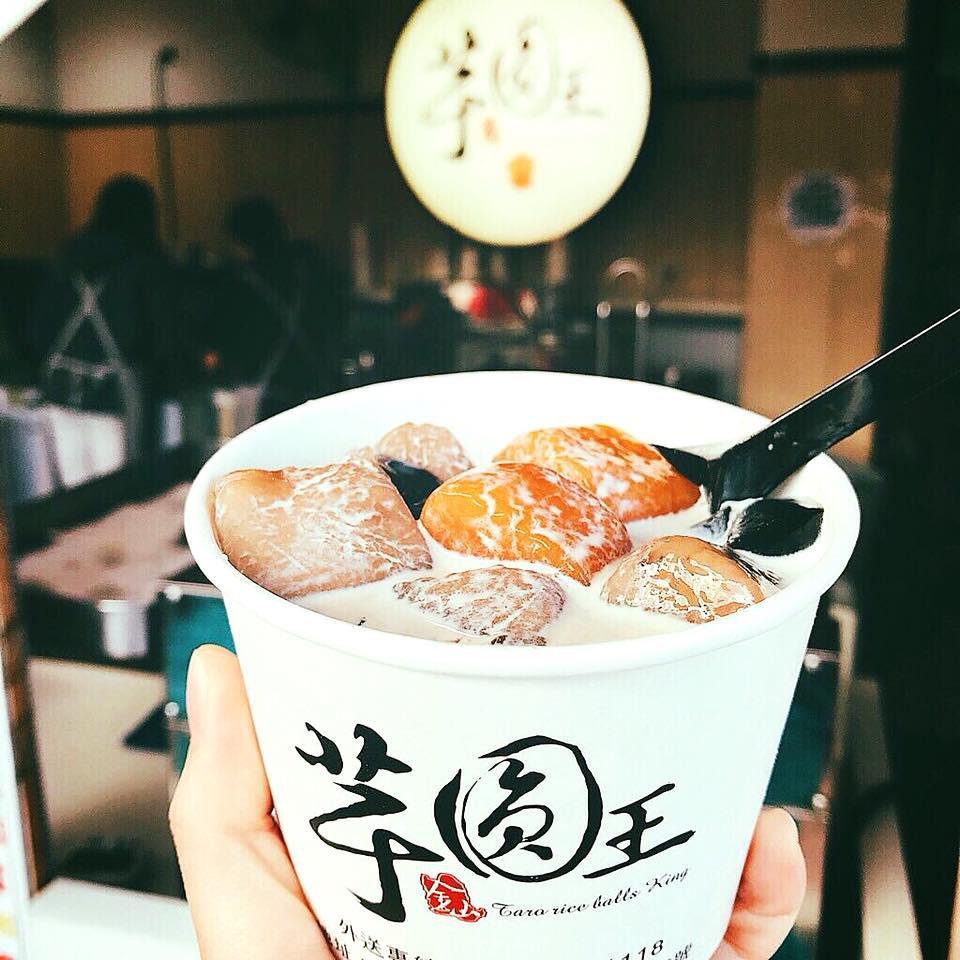 Photo from FB@金山芋圓王