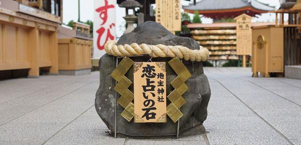 縁結び 恋愛成就 京都地主神社