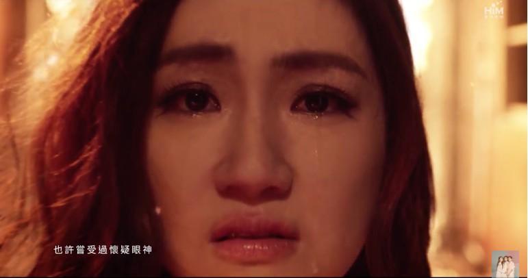 《十七》MV截圖