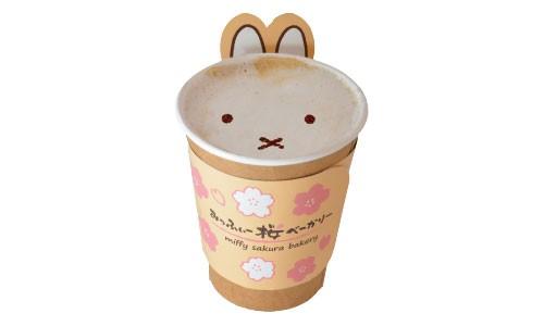 miffy-sakurakitchen.jp