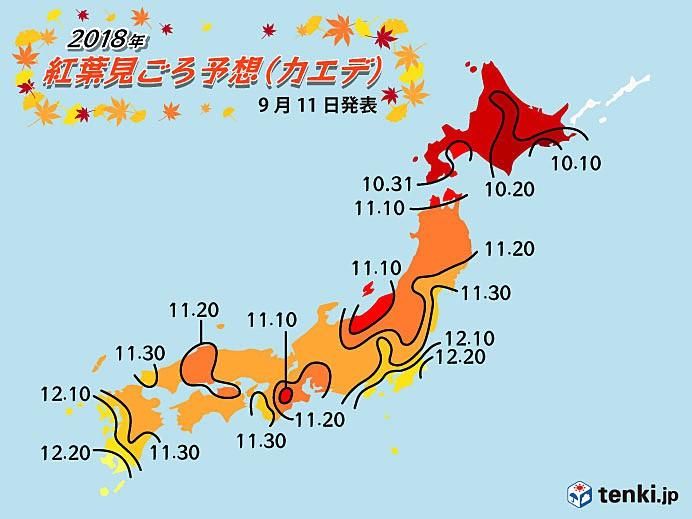 日本氣象局