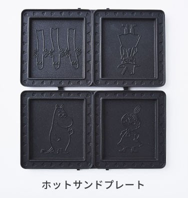 peikko-moomin.jp
