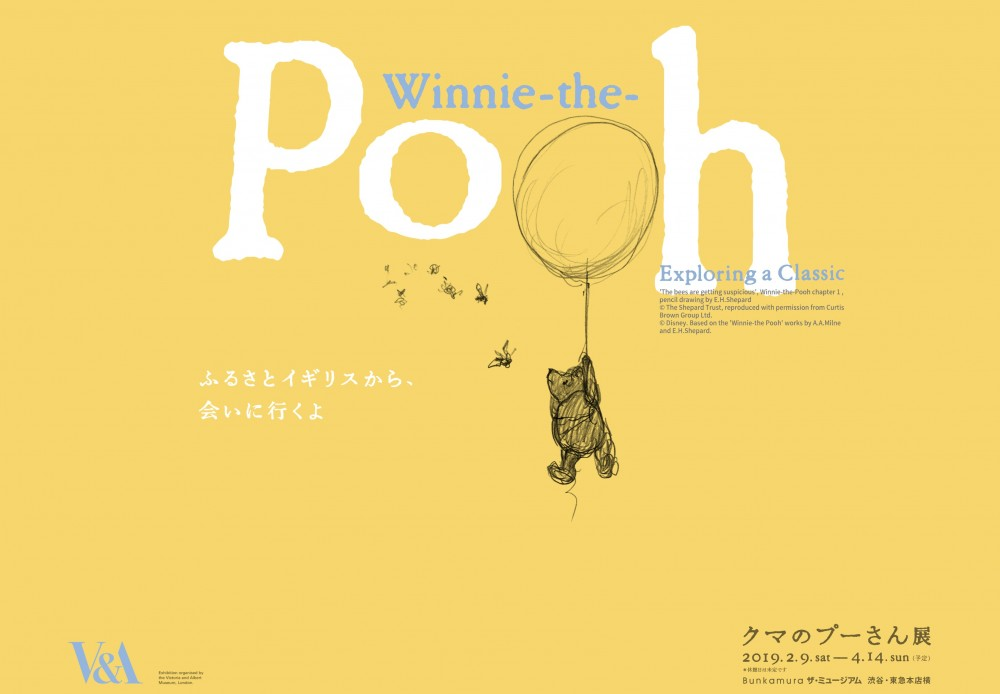 Winnie The Pooh - Exploring the Classic