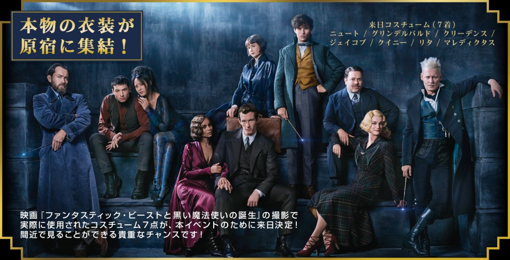 hottoys-store.jp