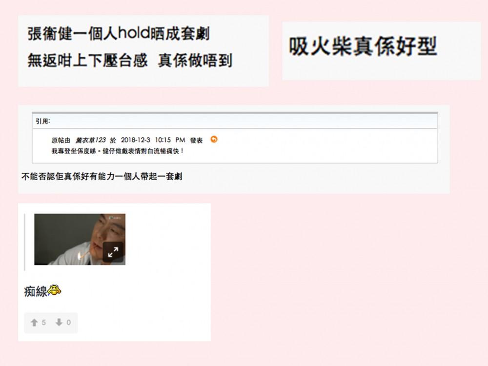 香港討論區、連登討論區