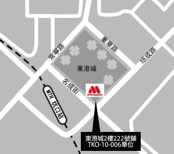 MOS Burger Hong Kong