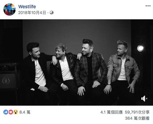 Westlife Facebook
