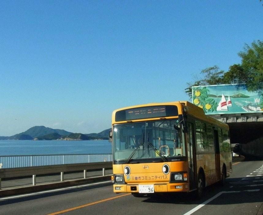 香川県観光協会
