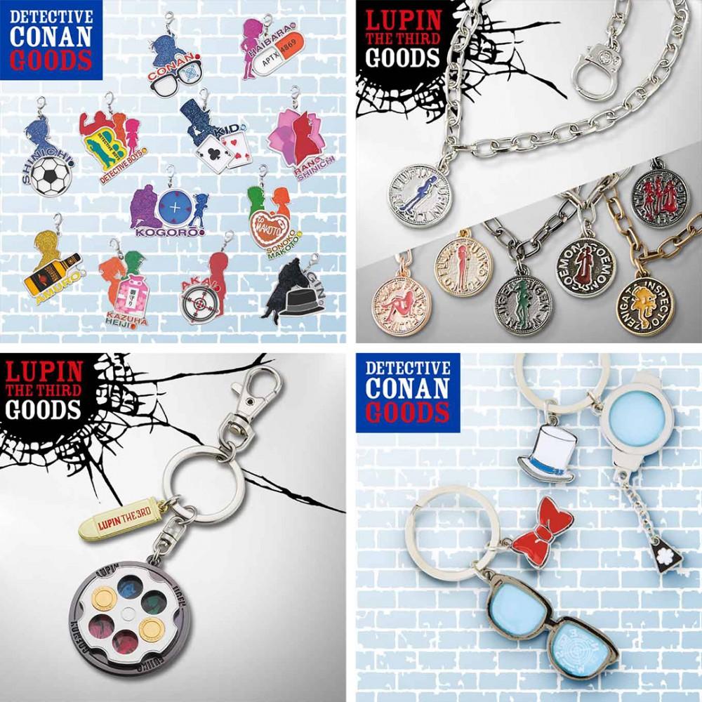Conan Key Chain