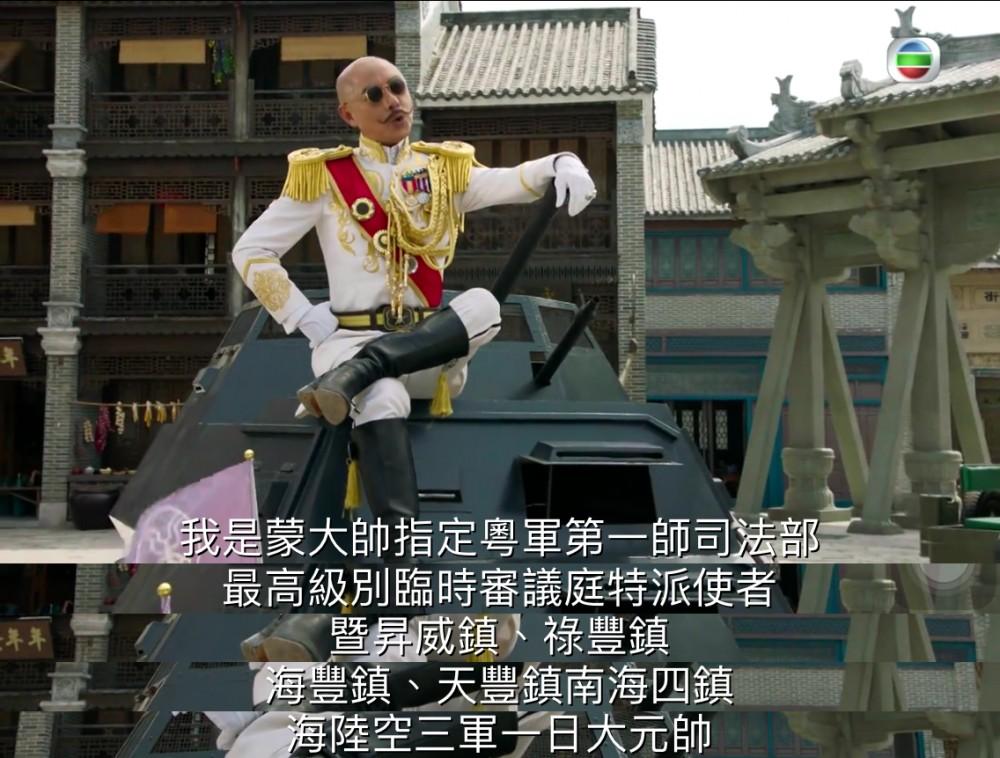 TVB《大帥哥》