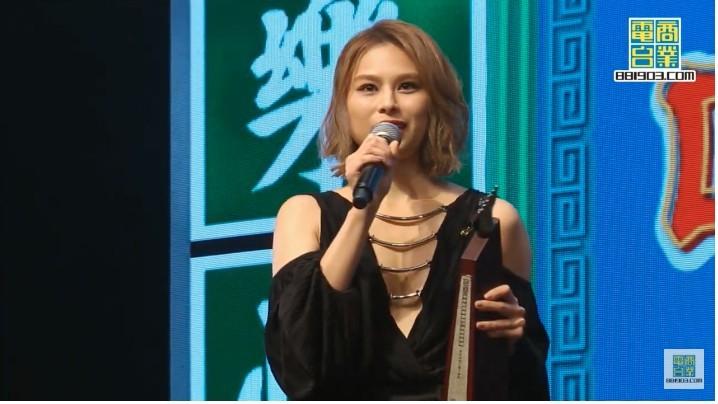 2018年度叱咤樂壇流行榜頒獎典禮